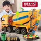 大號男孩工程攪拌車玩具套裝兒童吊車水泥攪拌機仿真4-6歲3模型 快速出貨