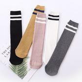 兩槓雙針無腳跟中筒襪子/兒童高筒襪/學生襪/防蚊襪
