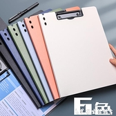 a4文件夾豎式橫式秘書夾板夾資料冊試卷收納夾墊板合同夾檔案夾發票夾子書寫夾板學生用文具