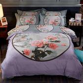 婚慶床上用品 全棉斜紋四件套活性純棉4件套婚慶床上用品一件 珍妮寶貝