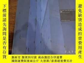 二手書博民逛書店Architecture罕見in Detail : 社屋Y255