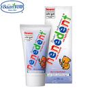 貝恩-木醣醇兒童牙膏50ml【TwinS伯澄】