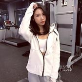 運動健身跑步外套 速干上衣 長袖拉鏈連帽瑜伽服