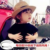 兒童帽子女男童女童沙灘防曬帽遮陽帽兒童草帽親子寶寶太陽帽【全館免運】