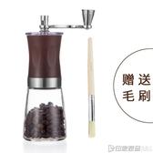 手動磨咖啡豆機手搖胡椒研磨機迷你水洗便攜磨豆機玻璃手搖磨豆機 印象家品旗艦店