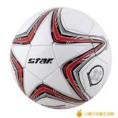 足球比賽訓練5號球成人4兒童3小孩學生專用足球【小橘子】