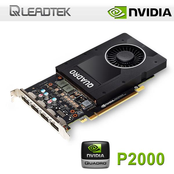 【免運費】LEADTEK 麗臺 NVIDIA Quadro P2000 5GB GDDR5 工作站繪圖卡 / 1024CUDA-160bit / 原廠三年保固