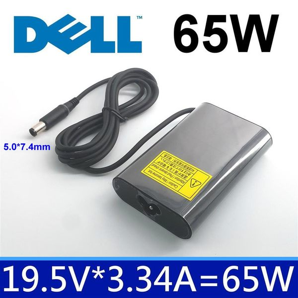 DELL 高品質 65W 橢圓 弧型 變壓器 Latitude 12 Rugged Extreme 7214 14 Rugged Extreme 7204 Precision / XPS M20 M60 M65 M70