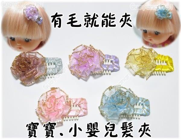 髮夾 手工髮飾 有毛就能夾 小嬰兒 寶寶髮夾 兒童髮飾/汗毛夾/幼兒-毛小孩也可以用【V3395】