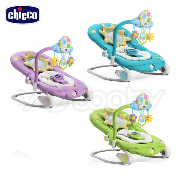 Chicco Balloon 安撫搖椅造型版 -春分綠/亮麗藍/粉藕紫