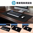 【HP 惠普】專業電競滑鼠墊(MP7035)--尺寸70x35cm