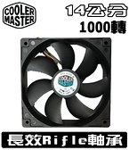 [地瓜球@] Cooler Master Silent Fan 長效型 軸承 14公分 風扇 1000轉