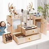 化妝品收納盒 木質桌面整理化妝品收納盒抽屜帶鏡子口紅護膚品梳妝盒置物架【快速出貨】