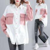 花兔子服飾粉色大口袋裝飾襯衫