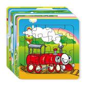 益智拼圖12張拼圖兒童玩具2-3-4-5-6周歲寶寶益智早教男孩女孩拼圖玩具七夕情人節