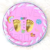 胎毛紀念品手足印泥寶寶手印泥手腳印泥新生兒DIY嬰兒禮盒 走心小賣場