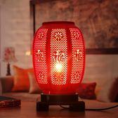 鹽燈 中式台燈臥室床頭創意客廳裝飾負離子燈具溫馨喜馬拉雅鹽燈紅燈籠