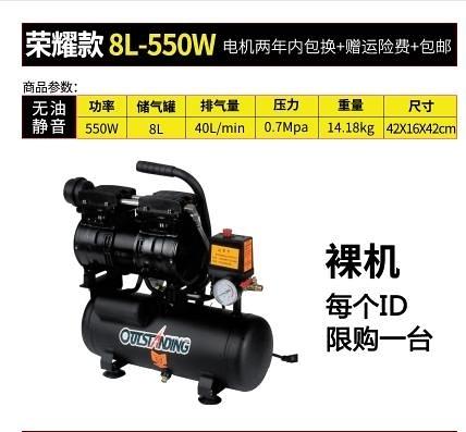 空壓機奧突斯無油靜音空壓機220V小型空氣壓縮機木工噴漆打氣充氣泵氣磅    汪喵百貨