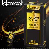 保險套 岡本002 HYDRO水感勁薄衛生套(6入裝) 避孕套
