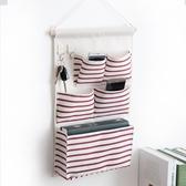 掛袋 宿舍神器上鋪 床頭必備可掛墻上的收納袋掛袋 墻掛式寢室置物布袋 莎瓦迪卡