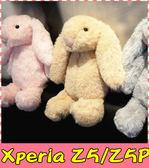 【萌萌噠】SONY Xperia Z5/Z5P 暖手可愛毛絨邦尼兔保護殼 360度旋轉支架 透明硬殼 手機殼