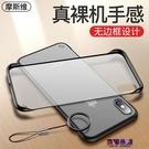 蘋果x手機殼iPhone11Pro超薄xr透明xs防摔iPhoneXMax磨砂iphone硬套max潮牌  快速出貨