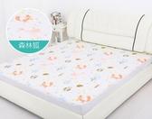 隔尿墊 隔尿墊兒大號超大嬰兒防水透氣可洗棉床笠大床可水洗1.8m床墊床單 果果生活館