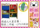 *粉粉寶貝玩具*彩虹兒童書報玩具收納架 ~二合一款~外銷商品~超限量~售完為止