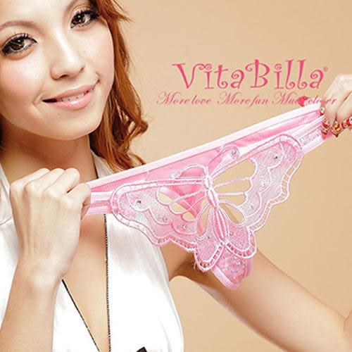 【伊莉婷】VitaBilla 炫麗蜜桃粉 小褲 一件入