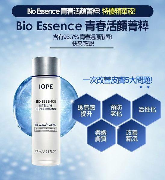 韓國 IOPE Bio Essence 青春活顏菁粹 神仙水 168ml 附贈IOPE專用化妝棉一盒