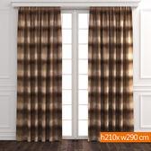 富竹緹花雙層遮光窗簾 寬290x高210cm 咖啡