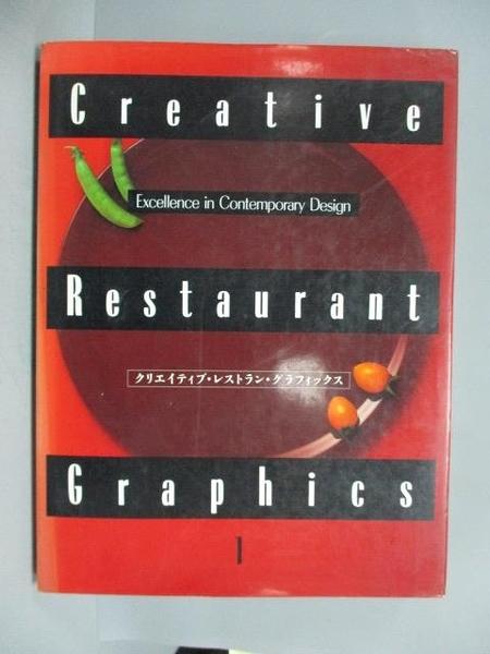 【書寶二手書T7/設計_ZKV】Creative Restaurant Graphics