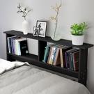 床邊置物架 雙層沙發邊架夾縫架子床頭架床尾床側邊櫃 長條 臥室 亞斯藍