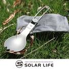 鎧斯Keith Ti5301純鈦環保餐具折疊叉匙