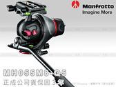 EGE 一番購】Manfrotto【MH055M8-Q5】鎂合金輕量化油壓雲台|載重7KG【公司貨】