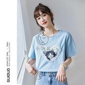 淺藍色短袖t恤衫女夏季韓版寬鬆百搭體恤設計感小眾上衣【小酒窩】