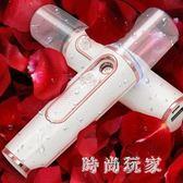 迷你補水噴霧器便攜充電寶式蒸臉器美容儀加濕器冷噴機神器 st3243『時尚玩家』