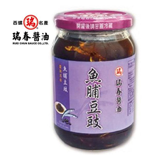 瑞春.魚脯豆豉(十二瓶入)﹍愛食網