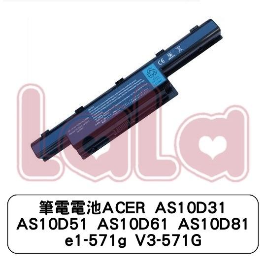 AS10D81 非原廠 ACER 筆記型電腦電池 6芯 10.8V 5200mAh 筆電電池 - AS10D51 AS10D73