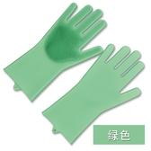 刷碗手套抖音魔術洗碗手套女神器矽膠加厚耐用多功能清潔家務廚房刷碗防燙新年禮物 韓國時尚週