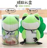 正版電動旅行青蛙發光唱歌抖音同款玩具娃娃公仔學說話兒童禮物XSX