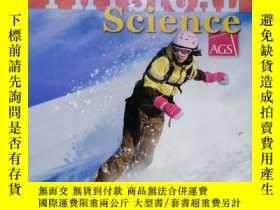 二手書博民逛書店physical罕見science AGSY254800 AGS AGS