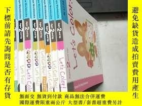 二手書博民逛書店Ages2and罕見Up(9本合)【內頁幹凈】 Y270041 Kumon Publishing 編 Kum