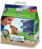 [寵樂子]《德國凱優 CAT'S BEST》強效凝結除臭木屑砂(黑標)8L/木屑砂/貓砂