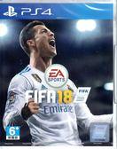 【玩樂小熊】現貨中 PS4遊戲 國際足盟大賽 18 FIFA 18 中文版