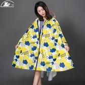 XD斗篷雨衣男女時尚成人戶外徒步旅游長款雨衣單人電動車雨衣雨披「榮耀尊享」
