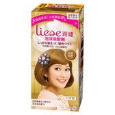 Liese莉婕泡沫染髮劑-奶茶棕色【康是美】