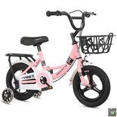 兒童自行車2-3-4-6-7-8-9-10歲寶寶腳踏單車男孩女孩小孩共享童車 JD 小天使