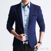 春季男士小西裝男修身青年商務休閒西服韓版單西上衣外套潮流帥氣 造物空間