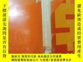 二手書博民逛書店cost罕見accountingY12498